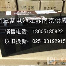南京蓄电池南京市场授权总代理136-0518-5822图片