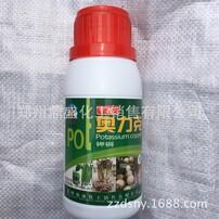 奧力克,專控奧力克,奧力克鉀銅,鄭州鼎盛化工圖片