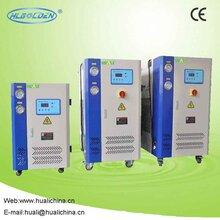 供应电镀行业专用工业用的冷水机华利厂家HLLA-03SI大型工业冷水机冷水机组设备