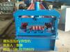 震东压瓦机厂,专业生产供应压瓦机,冷弯机设备,质量保障。