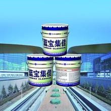 藍寶集佳清水混凝土保護劑圖片