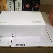湿纸巾/餐巾纸定制/广告纸巾定做/擦手纸/抽纸巾生产厂家图片