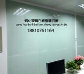 玻璃白板定做超白玻璃白板彩色玻璃白板厂家批发