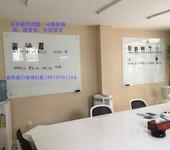 北京玻璃白板定做钢化玻璃白板黑板厂家直销