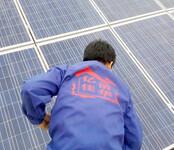 亿清佳华太阳能发电安全高效节能更环保图片