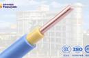 消防验收标准电线电缆-供电局标准生产-南村番禺电线