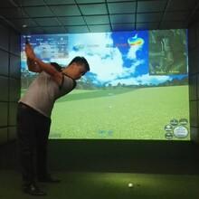 室内高尔夫模拟器