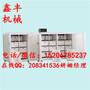 江西南昌豆芽机全自动大型豆芽机一台豆芽机多少钱图片