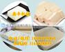 黑龙江绥化大豆腐机怎么卖大型豆腐机械设备花生豆腐机械设备厂家