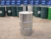 济宁200L铁桶耐酸碱皮重烤漆桶原装现货服务宁波地区