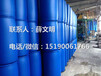 供应唐山200l化工桶200l塑料桶果汁涂料机油润滑油包装桶塑料桶