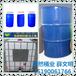 供应唐山200L塑料桶耐高温耐腐蚀出口级塑料面向化工企业安全可靠