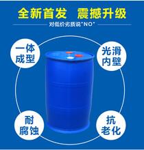 宁夏双口径塑料桶安全危险品包装化工桶