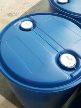 济南200L闭口塑料桶化工桶耐磨、耐腐蚀图片
