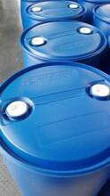 宝鸡塑料桶厂家酸碱液体安全包装桶可靠
