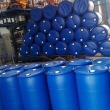 聊城塑料桶价格180KG有机硅化工桶包装安全