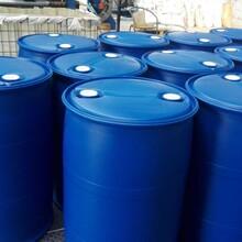 临清周转塑料桶化工桶耐用防漏200公斤液体包装