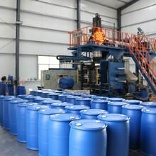 荣成200升塑料桶化工桶耐腐蚀耐酸碱异丙醇包装