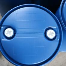 榆林200L塑料桶厂家液体容器安全可靠