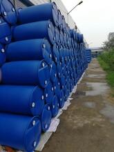 临沂塑料桶批发220KG食品级化工桶包装结实