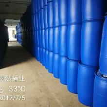 为什么200L塑料桶可以装250公斤化工桶溶液图片