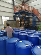 菏泽200升塑料桶耐用防漏DMF化工桶包装