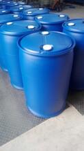 滨州200L塑料桶化工桶包装桶耐腐蚀耐酸碱DMF包装