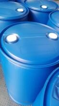 淄博生产化工桶220KG中油包装塑料桶安全