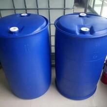 泰安化工桶200升塑料桶耐用防漏无水乙醇包装