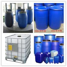 提供化工行业稳定安全200L塑料桶化工桶包装容器图片