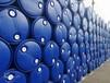 HDPE化工桶送货到厂清洗剂塑料桶包装