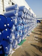 塑料桶和铁桶哪个更适合化工行业包装桶