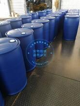 桶包装塑料桶价格危塑桶送货到厂包装