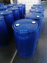 200升容积桶塑料桶铁桶可长时间存放化工桶