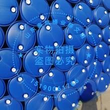 食品桶可选择200L塑料桶和内涂食品的铁桶供应二手的包装桶