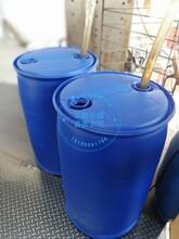 蓝色包装桶塑料耐腐蚀处理剂化工桶