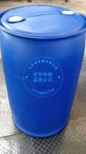 化工桶塑料耐腐蚀有机硅塑料桶包装