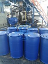 液体包装桶化工桶塑料耐腐蚀高密度聚乙烯材质