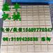 浙江衢州豆腐干设备全自动豆腐干机多少钱性价比最高
