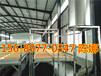 山东淄博腐竹油皮设备一台多少钱腐竹油皮机生产视频腐竹机商用