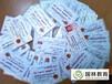 陕西安监局电工焊工高处作业IC卡电工操作证考试报名复审换证