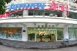 杭州淳安县安利专卖店淳安县哪里可以买到安利产品