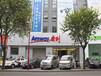 南京建邺区安利专卖店位置建邺区哪里有安利产品卖