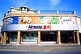 徐州九里区哪里有安利专卖店九里区安利专卖店铺地址