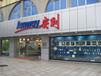连云港海州区哪里有安利专卖店海州区安利店铺地址