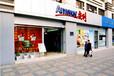 盐城射阳县哪里有安利店铺详细地址射阳县周边有安利产品卖吗