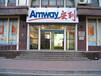 连云港新浦区安利专卖店在哪连云港周边哪有安利直销店