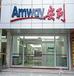 漳州芗城区哪里有安利专卖店芗城区安利专卖店地址