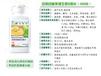 梅州兴宁市安利专卖店地址在哪兴宁市哪里有卖安利产品
