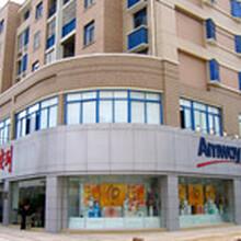 云浮郁南县附近哪里有安利专卖店郁南县附近哪有安利产品卖